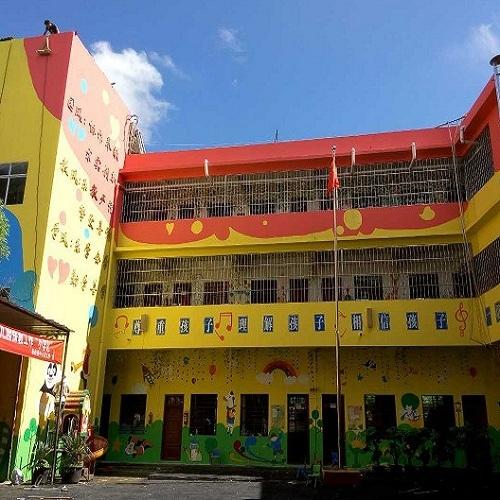文山幼儿园墙绘