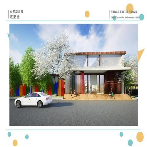 心林幼儿园设计