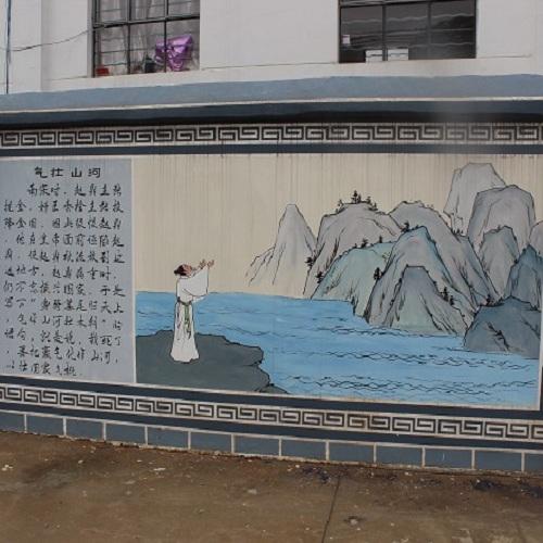 农村文化墙体彩绘