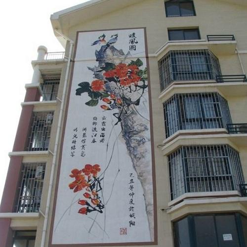 云南农村文化墙