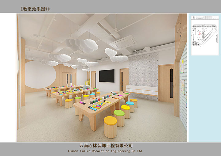 彩虹糖幼儿园