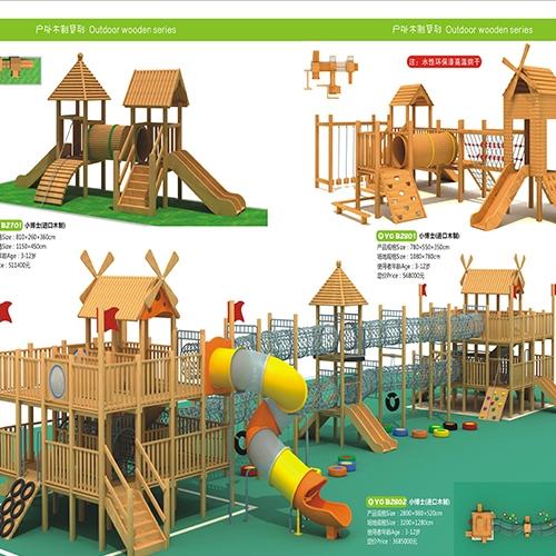 木制造系列