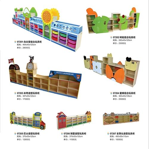 儿童家具系列