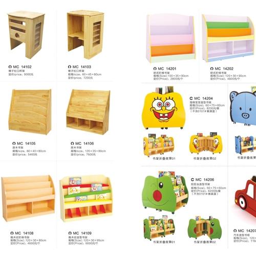 防火板玩具柜