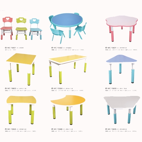 儿童塑料桌椅