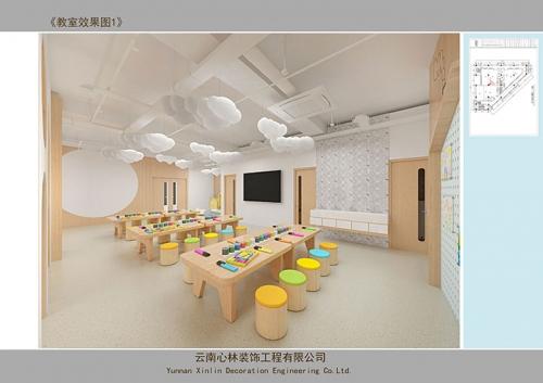 德宏彩虹糖幼儿园