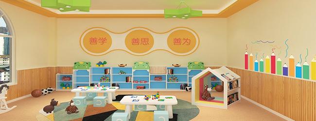 云南幼儿园装修